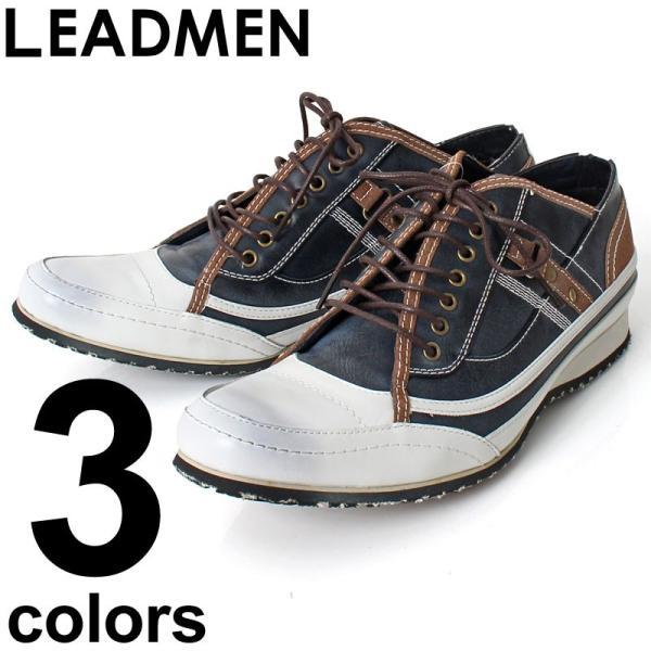 スニーカー メンズ 靴 レースアップ ローカットスニーカー メンズベルト メンズファッション 通販 leadmen