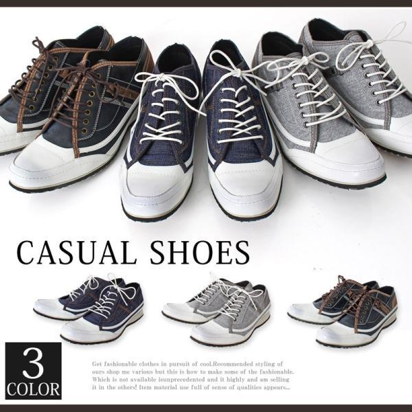 スニーカー メンズ 靴 レースアップ ローカットスニーカー メンズベルト メンズファッション 通販 leadmen 02