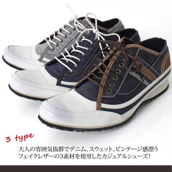 スニーカー メンズ 靴 レースアップ ローカットスニーカー メンズベルト メンズファッション 通販 leadmen 03