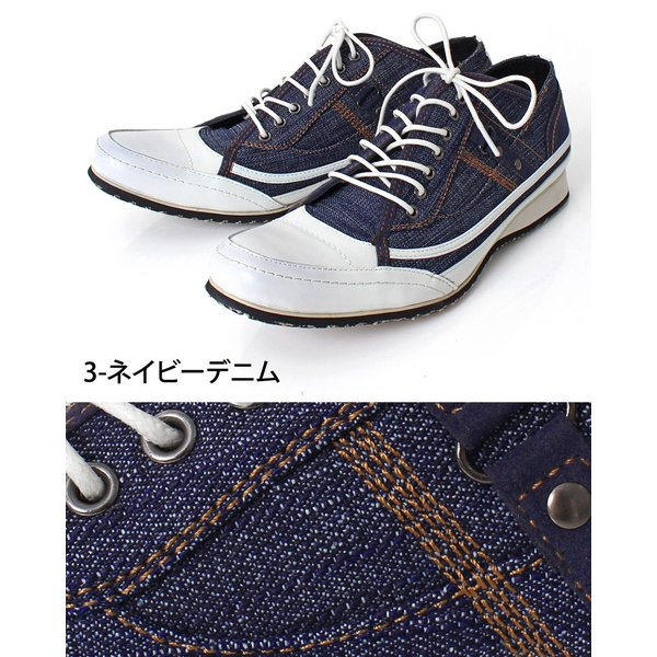 スニーカー メンズ 靴 レースアップ ローカットスニーカー メンズベルト メンズファッション 通販 leadmen 06