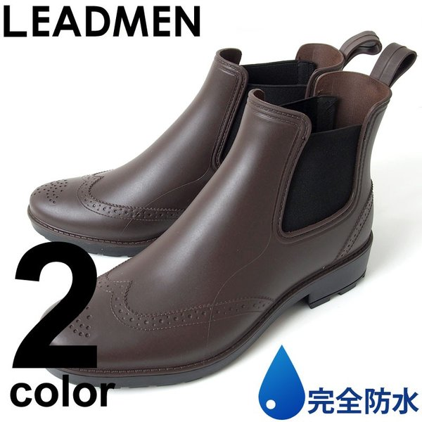 サイドゴアブーツメンズレインシューズレインブーツ完全防水ウイングチップスノーブーツスノーシューズ長靴雨靴ビジネスシューズ