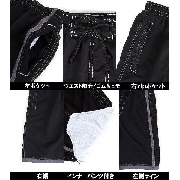 水着 サーフパンツ メンズ 海水パンツ 海パン スイムウェア メンズファッション 通販|leadmen|03