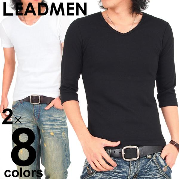Tシャツ メンズ 半袖 無地 カットソー Vネック インナー メンズ 7分袖 半袖Tシャツ ストレッチ フライス トップス 七分袖 おしゃれ オシャレ セール|leadmen