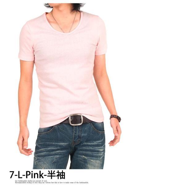 Tシャツ メンズ 半袖 無地 カットソー Vネック インナー メンズ 7分袖 半袖Tシャツ ストレッチ フライス トップス 七分袖 おしゃれ オシャレ セール|leadmen|15