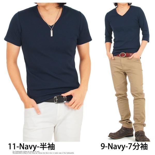 Tシャツ メンズ 半袖 無地 カットソー Vネック インナー メンズ 7分袖 半袖Tシャツ ストレッチ フライス トップス 七分袖 おしゃれ オシャレ セール|leadmen|16
