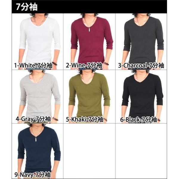 Tシャツ メンズ 半袖 無地 カットソー Vネック インナー メンズ 7分袖 半袖Tシャツ ストレッチ フライス トップス 七分袖 おしゃれ オシャレ セール|leadmen|19