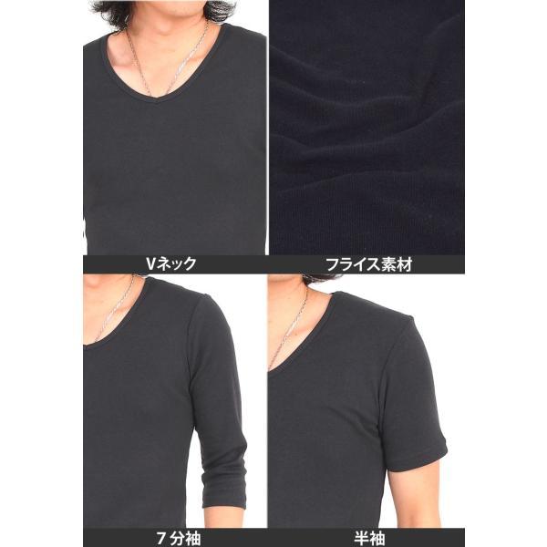 Tシャツ メンズ 半袖 無地 カットソー Vネック インナー メンズ 7分袖 半袖Tシャツ ストレッチ フライス トップス 七分袖 おしゃれ オシャレ セール|leadmen|20