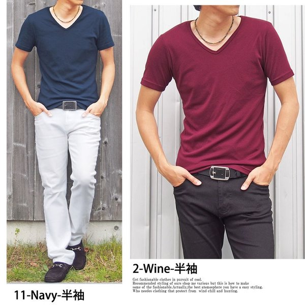 Tシャツ メンズ 半袖 無地 カットソー Vネック インナー メンズ 7分袖 半袖Tシャツ ストレッチ フライス トップス 七分袖 おしゃれ オシャレ セール|leadmen|05
