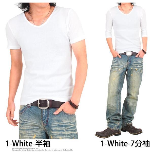 Tシャツ メンズ 半袖 無地 カットソー Vネック インナー メンズ 7分袖 半袖Tシャツ ストレッチ フライス トップス 七分袖 おしゃれ オシャレ セール|leadmen|09