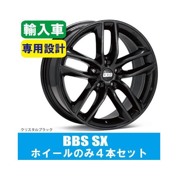 1本価格 新品 RS DP CUP +38 送料無料 4/100 6.5J アルミホイール 16インチ ブラック クリムソン