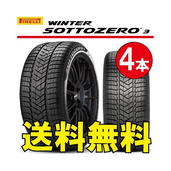 Pirelli Winter Sottozero 3-215//55R17 94H Winterreifen