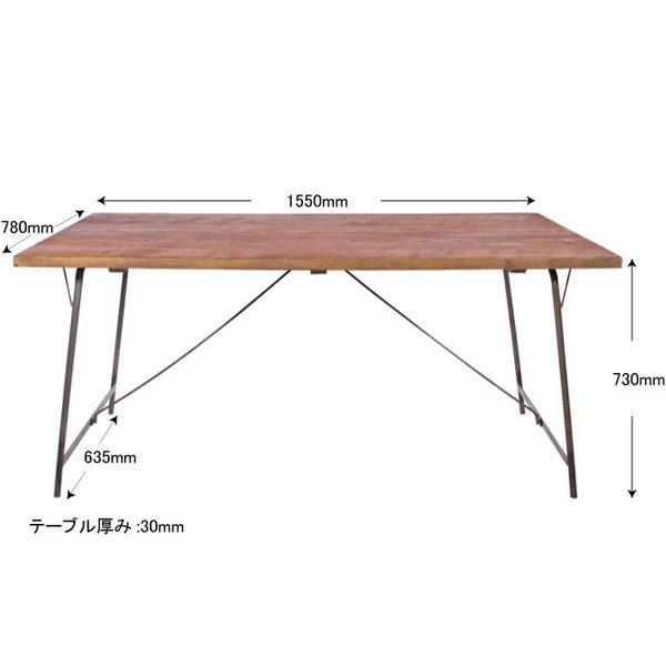 ソコフ ワークダイニング テーブル(1550)