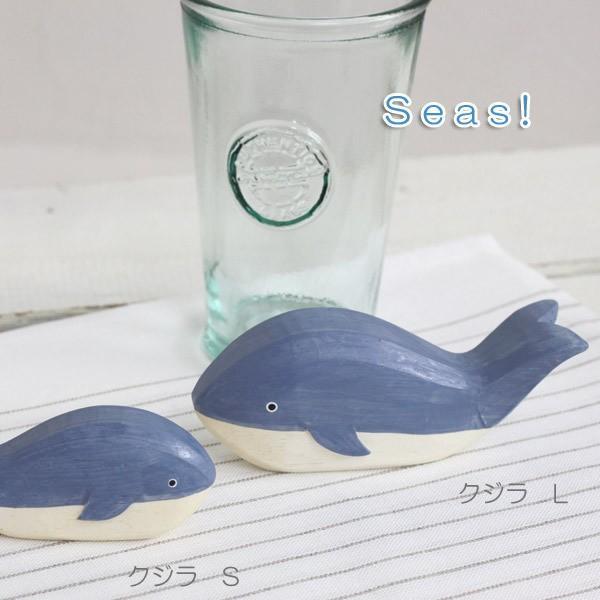 T-Lab(ティーラボ) Seas クジラL