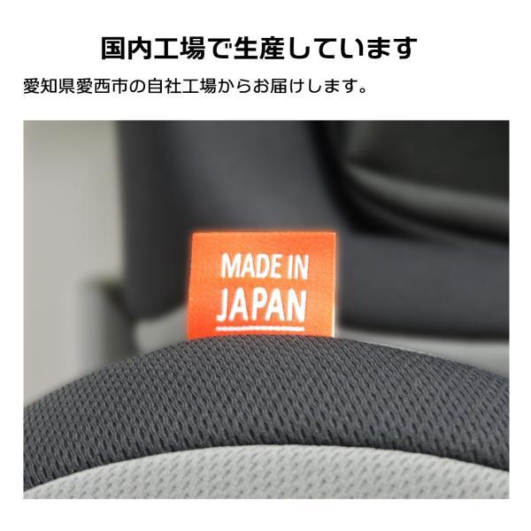 チャイルドシート 新生児対応 0-4歳頃 当店限定商品 リーマン ネディelf 日本製|leaman|02