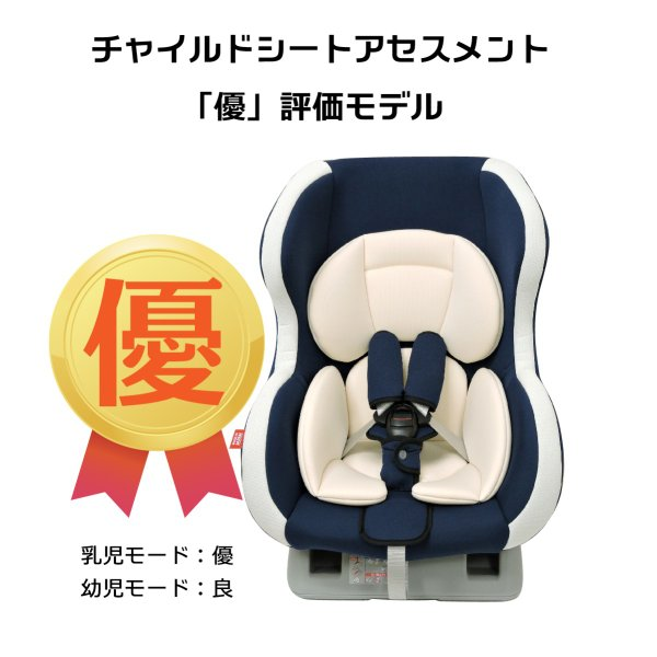 チャイルドシート 新生児対応 0-4歳頃 当店限定商品 リーマン ネディelf 日本製|leaman|03