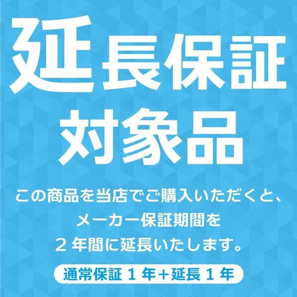 チャイルドシート 新生児対応 0-4歳頃 当店限定商品 リーマン ネディelf 日本製|leaman|14