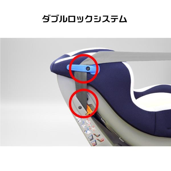 チャイルドシート 新生児対応 0-4歳頃 当店限定商品 リーマン ネディelf 日本製|leaman|05