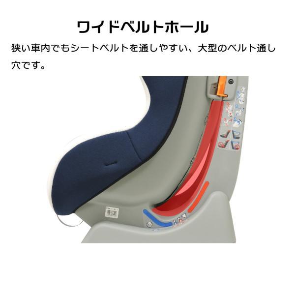 チャイルドシート 新生児対応 0-4歳頃 当店限定商品 リーマン ネディelf 日本製|leaman|06