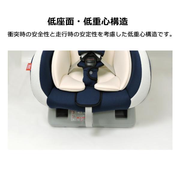 チャイルドシート 新生児対応 0-4歳頃 当店限定商品 リーマン ネディelf 日本製|leaman|08