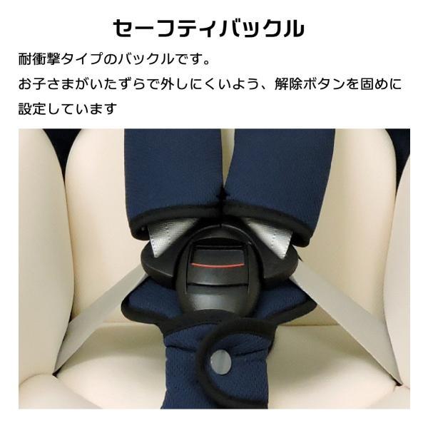 チャイルドシート 新生児対応 0-4歳頃 当店限定商品 リーマン ネディelf 日本製|leaman|09
