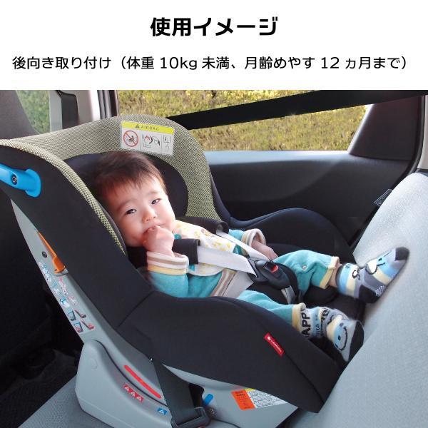 チャイルドシート 新生児対応 0-4歳頃 当店限定商品 リーマン ネディLuLu 日本製 leaman 02