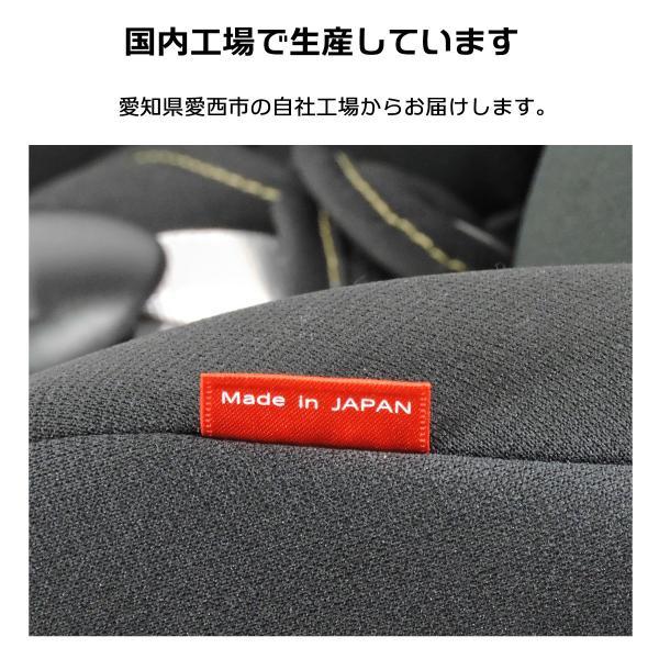チャイルドシート 新生児対応 0-4歳頃 当店限定商品 リーマン ネディLuLu 日本製 leaman 11
