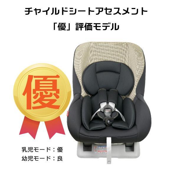 チャイルドシート 新生児対応 0-4歳頃 当店限定商品 リーマン ネディLuLu 日本製 leaman 03