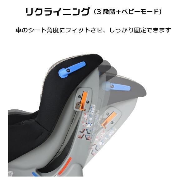 チャイルドシート 新生児対応 0-4歳頃 当店限定商品 リーマン ネディLuLu 日本製 leaman 04