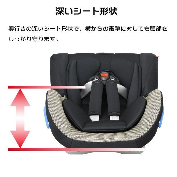 チャイルドシート 新生児対応 0-4歳頃 当店限定商品 リーマン ネディLuLu 日本製 leaman 05