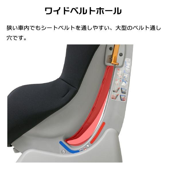 チャイルドシート 新生児対応 0-4歳頃 当店限定商品 リーマン ネディLuLu 日本製 leaman 07