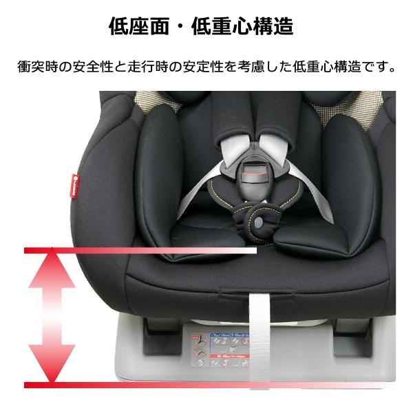 チャイルドシート 新生児対応 0-4歳頃 当店限定商品 リーマン ネディLuLu 日本製 leaman 08