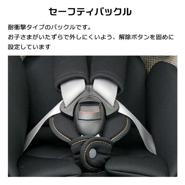 チャイルドシート 新生児対応 0-4歳頃 当店限定商品 リーマン ネディLuLu 日本製 leaman 09