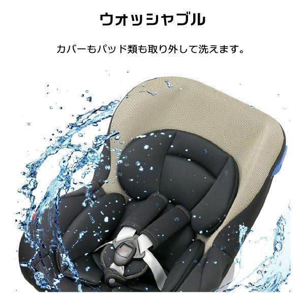 チャイルドシート 新生児対応 0-4歳頃 当店限定商品 リーマン ネディLuLu 日本製 leaman 10