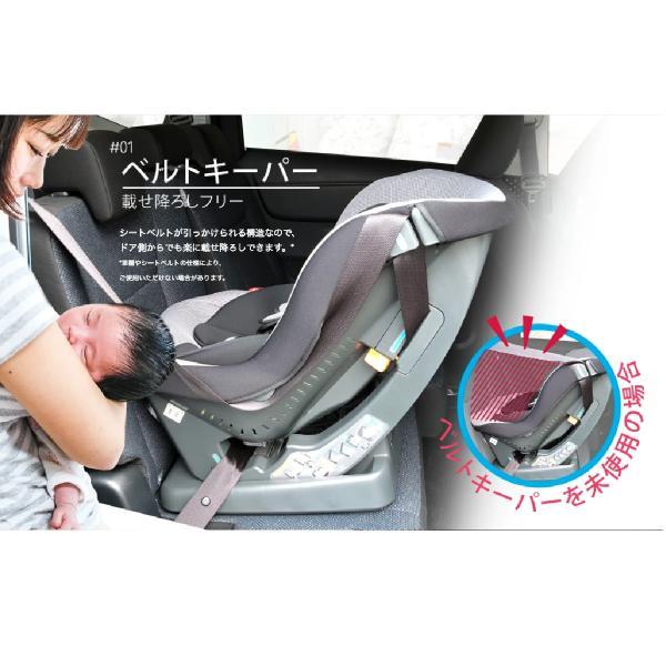 チャイルドシート 新生児対応 0-4歳 リーマン ネディアッププラス グレー 日本製 メッシュカバータイプ|leaman|02