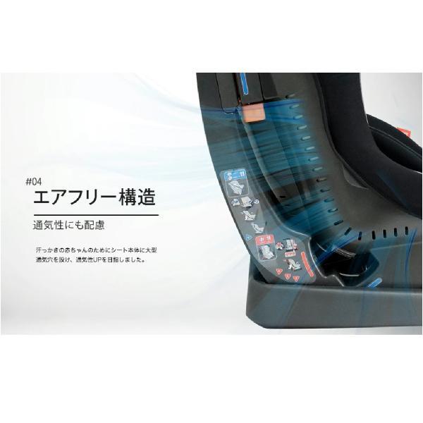 チャイルドシート 新生児対応 0-4歳 リーマン ネディアッププラス グレー 日本製 メッシュカバータイプ|leaman|04