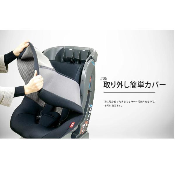 チャイルドシート 新生児対応 0-4歳 リーマン ネディアッププラス グレー 日本製 メッシュカバータイプ|leaman|05