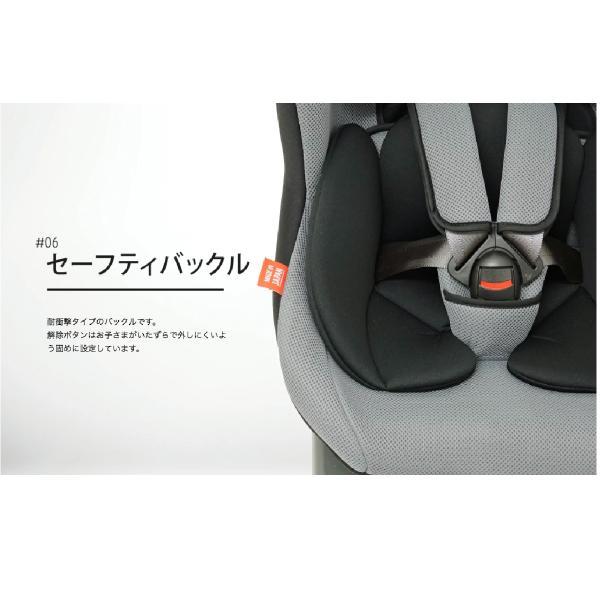 チャイルドシート 新生児対応 0-4歳 リーマン ネディアッププラス グレー 日本製 メッシュカバータイプ|leaman|06