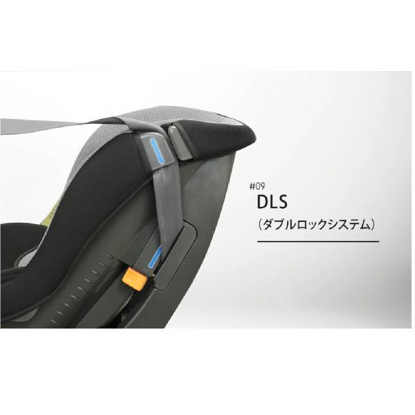 チャイルドシート 新生児対応 0-4歳 リーマン ネディアッププラス グレー 日本製 メッシュカバータイプ|leaman|08