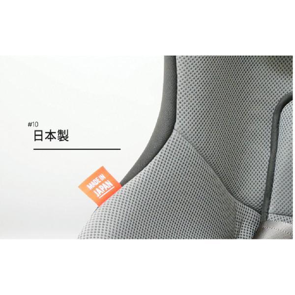 チャイルドシート 新生児対応 0-4歳 リーマン ネディアッププラス グレー 日本製 メッシュカバータイプ|leaman|09