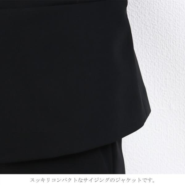 ( クーポンで10%OFF ) yangany ヤンガニーノーカラージャケット ハイストレッチ ダブルクロス セットアップ スーツ レディース ( パンツ別売り )|leap-town|09