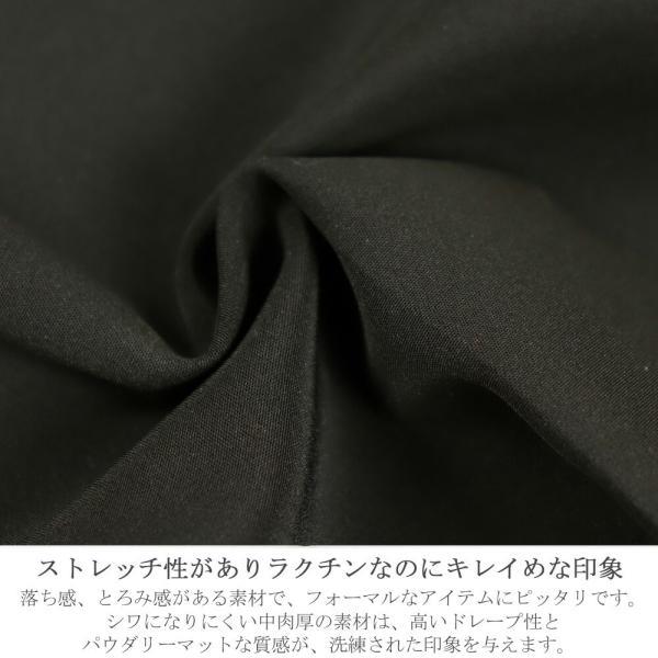 ( クーポンで10%OFF ) yangany ヤンガニーノーカラージャケット ハイストレッチ ダブルクロス セットアップ スーツ レディース ( パンツ別売り )|leap-town|12