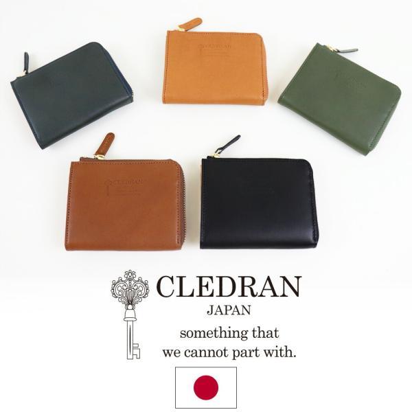 ( クーポン利用不可 )  CLEDRAN クレドラン MARCHE レザーウォレット L字ファスナー 財布 ミニ財布 コンパクト シンプル  CL1462  レディース|leap-town
