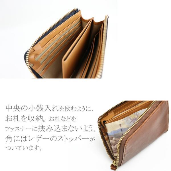 ( クーポン利用不可 )  CLEDRAN クレドラン MARCHE レザーウォレット L字ファスナー 財布 ミニ財布 コンパクト シンプル  CL1462  レディース|leap-town|04