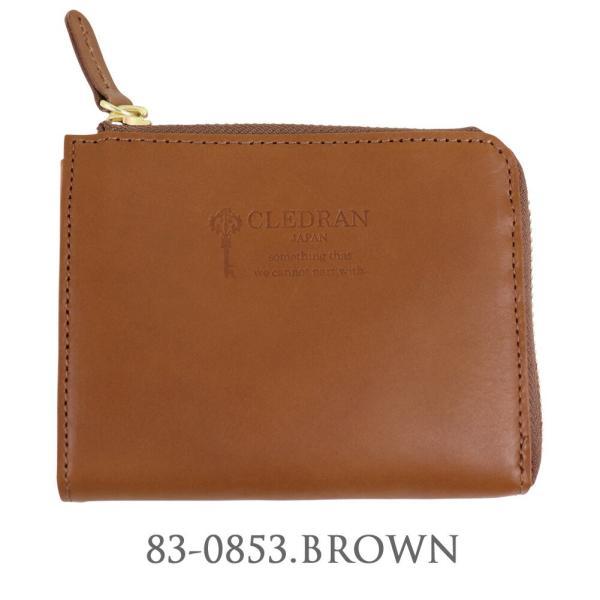 ( クーポン利用不可 )  CLEDRAN クレドラン MARCHE レザーウォレット L字ファスナー 財布 ミニ財布 コンパクト シンプル  CL1462  レディース|leap-town|07