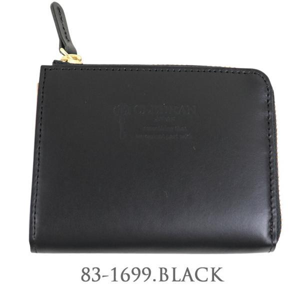 ( クーポン利用不可 )  CLEDRAN クレドラン MARCHE レザーウォレット L字ファスナー 財布 ミニ財布 コンパクト シンプル  CL1462  レディース|leap-town|10