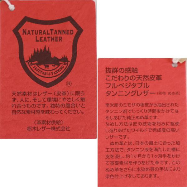 ( クーポンで10%OFF ) ( 返品不可 ) ★受注生産★ オーダーバッグLeder Makes レダーメイクス 栃木レザー × キャンバス リュック バッグ leap-town 15