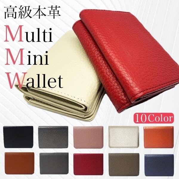 三つ折り財布レディース本革小銭入れ大容量カードミニ財布コンパクトおしゃれシンプルかわいいブランド多機能プレゼント