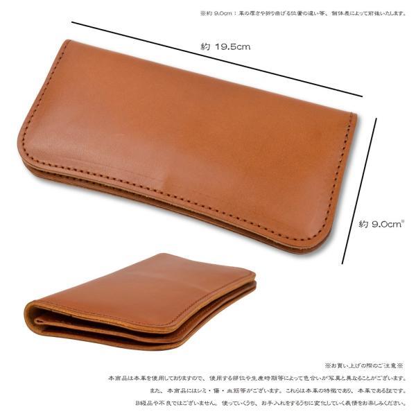 栃木レザー 長財布 メンズ 財布 牛革 日本 国産革 ロングウォレット 本革 日本製 職人技 シンプル タンニングレザー TDSG-1008 数量限定|leather-z|04