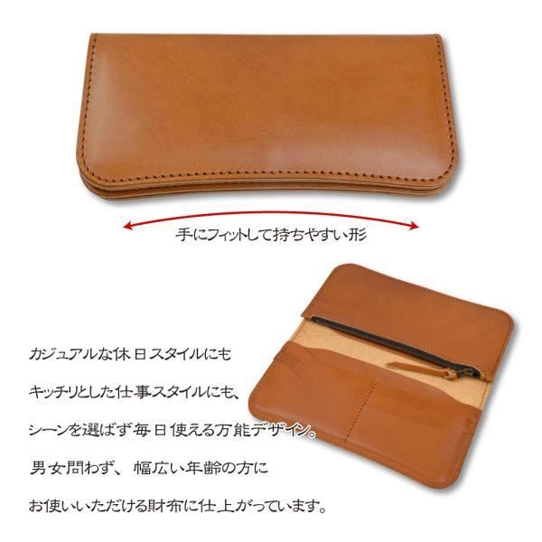 栃木レザー 長財布 メンズ 財布 牛革 日本 国産革 ロングウォレット 本革 日本製 職人技 シンプル タンニングレザー TDSG-1008 数量限定|leather-z|05