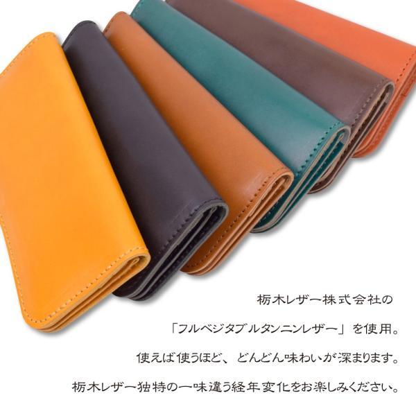 栃木レザー 長財布 メンズ 財布 牛革 日本 国産革 ロングウォレット 本革 日本製 職人技 シンプル タンニングレザー TDSG-1008 数量限定|leather-z|06